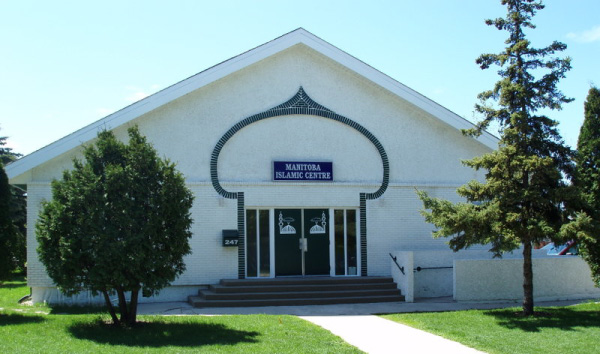St . Vital Mosque (247 Hazelwood Ave.)
