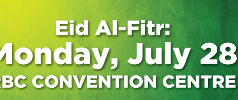 EID AL FITR ANNOUNCEMENT