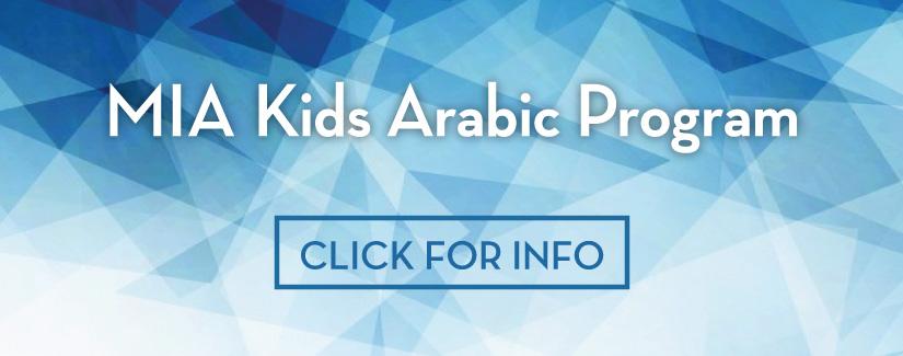 arabic-prog-slide