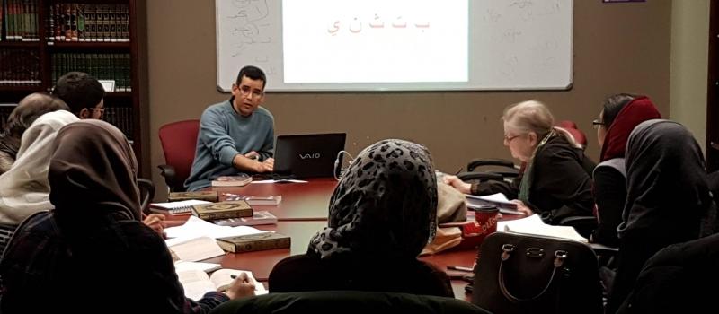 Adults Arabic Program 1
